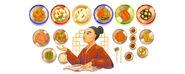 Hwang Hye-seong's 100th Birthday