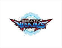 Yu-gi-oh-vrains-logo
