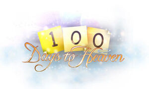 100days-logo