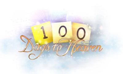 100 Days To Heaven Logopedia Fandom Powered By Wikia