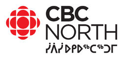 CBC North 2017