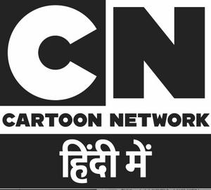 CN hindi