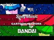 Cartoon Network text on Powerpuff Girls Z