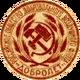 Dobrolet 1923