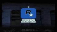 Rockstar North Manhunt variant
