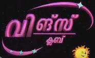 WC Malayalam logo