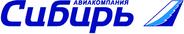 Авиакомпаниа Сибирь