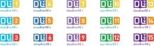 DLTV new logo ch list