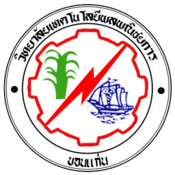 Phon Commercial and Tecnical College Logo