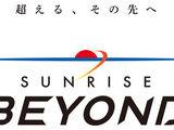 Sunrise Beyond