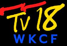 WKCF (1992-1996) V2