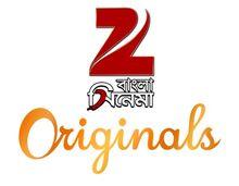 ZBC Originals Logo