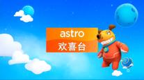 Astro Hua Hee Dai 2018 - CNY ID