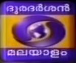 DD Malayalam Logo