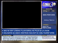 DZMM 30 Headlines News On Screen Bug