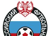 Rossijskij Futbol'nyj Sojuz