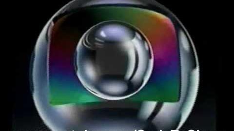 Vinheta Rede Globo - 1994
