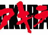 Akira (1988 film)