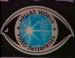 Hellas world video enterpriseslogo