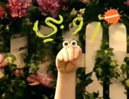 Noggin Nick Jr Oobi Logo - Arabic