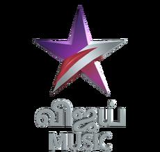 Vijay musicBig