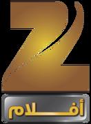 Zee Aflam 2011