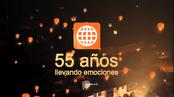 America Television ID 2013 (55 Años)