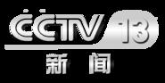 Cctv 13 news chinese