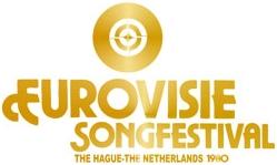 ESC 1980 logo