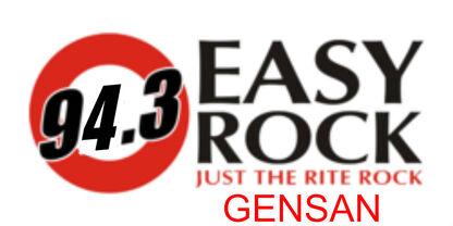 Easy rockgensan