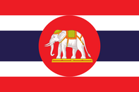 Naval Ensign of Thailand
