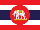 Royal Thai Navy FC