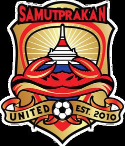 Samut Prakan United 2017