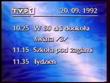TVP1 1992 schedule ident (1)