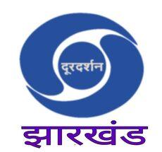 DD Jharkhand
