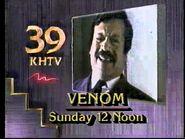KHTV 1988 PROMO ID