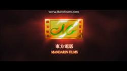 MandarinFilms2000