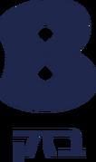 Bezeq 2017