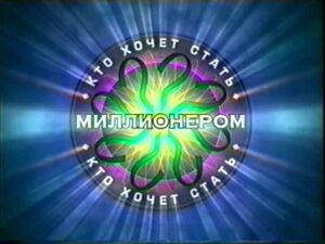 KHSM Logo 2001