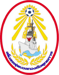 Royal Thai Fleet FC 2011