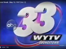 WYTV 1996
