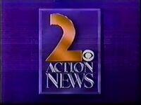 KCBS News 1994