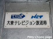 TSK-NKT