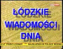 ŁWD 1992
