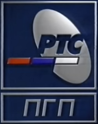 RTS PGP logo