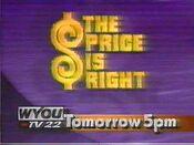 Wyou1996 promo