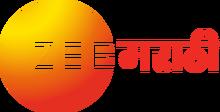 Zee Marathi 2017 logo