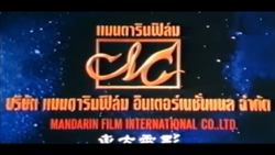 MandarinFilmsInternational