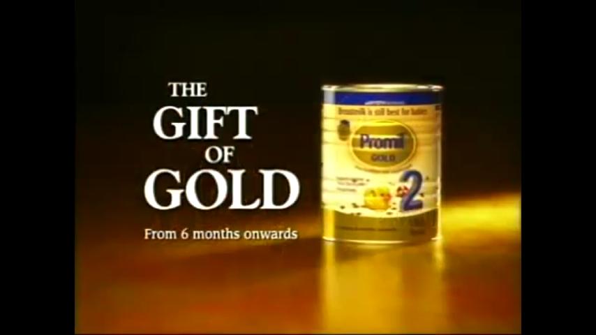 Promil Gold | Logopedia | FANDOM powered by Wikia