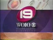 WOIO1995-96ID